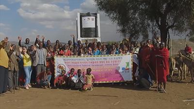18. 2017 일거양득 저수지 케냐 1호 - 식수개발개선사업